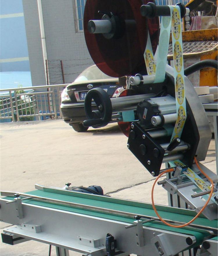 Autocolant auto Suprafață superioară Lapte Cupă Producător de mașini de etichetare