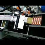 Mașină de etichetare automată a tubului de sânge de colectare