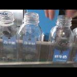Mașină automată de etichetare a sticlelor pătrate din plastic cu două fețe
