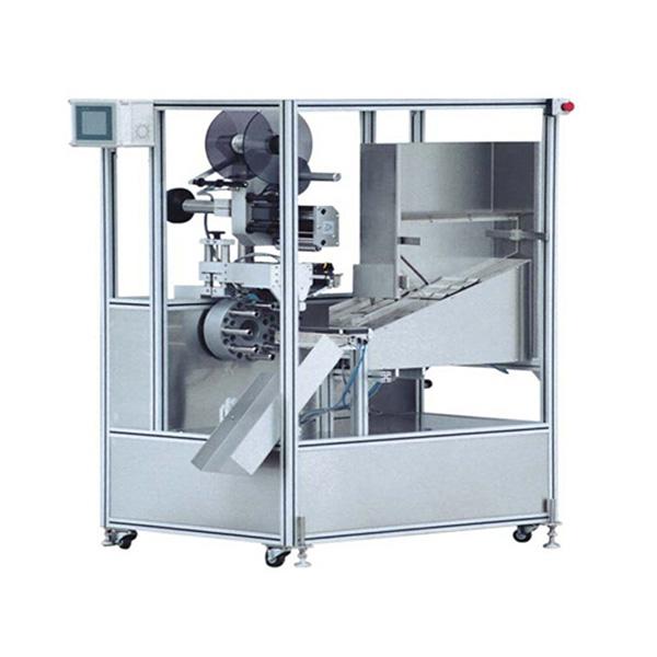 Mașină automată de etichetare a tuburilor pentru tuburi de loțiune cu pastă de cremă