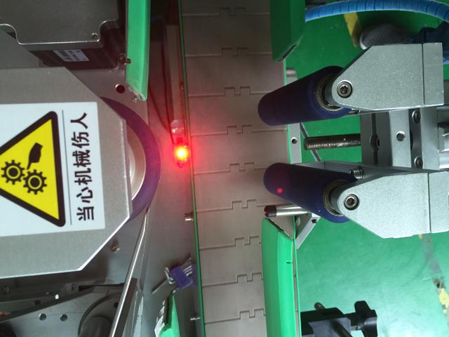 Structură personalizată pentru a nu acoperi linia de îmbinare în timpul etichetării