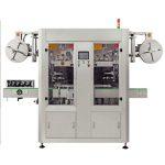 Mașină automată de aplicare a etichetei cu manșon retractabil din PVC cu două benzi