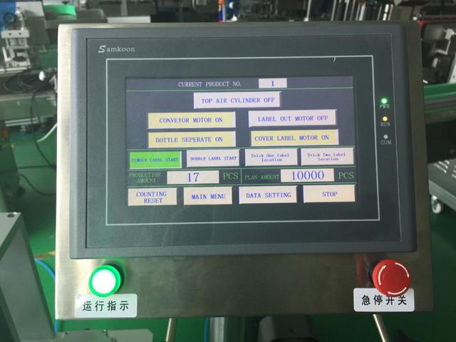 Informații despre ecranul tactil