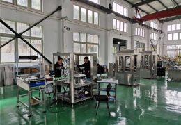 spectacol de fabrică